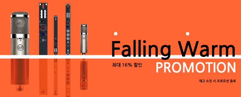 falling_warm.jpg