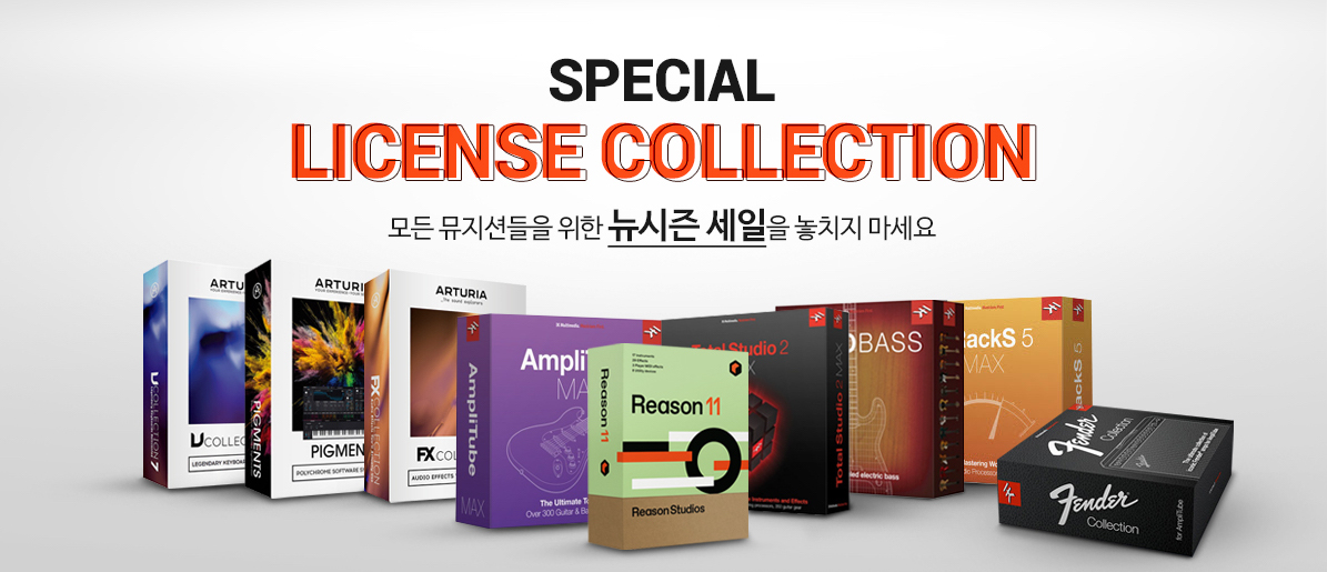 special_license_collection.jpg