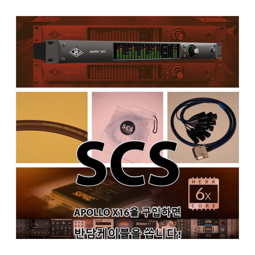 apollo_x16_cable.jpg