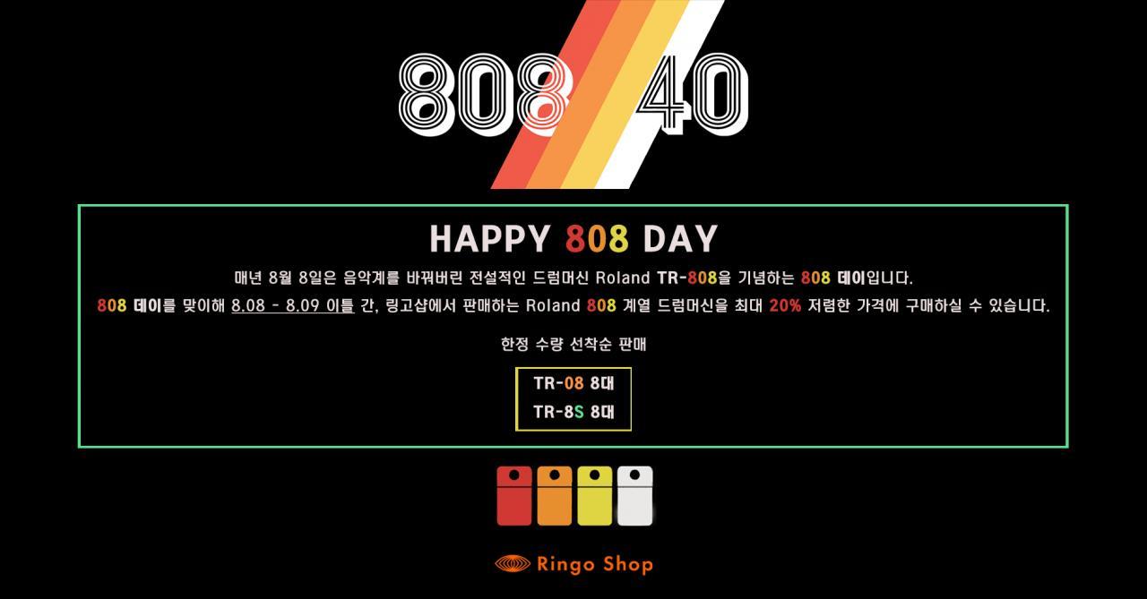 808DAY-FB.png.jpg