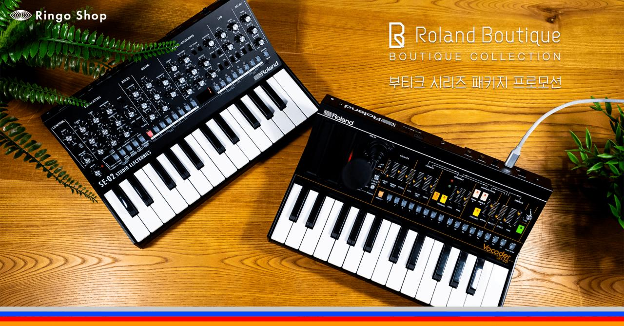 Roland-Boutique-SE02-VP03.png.jpg