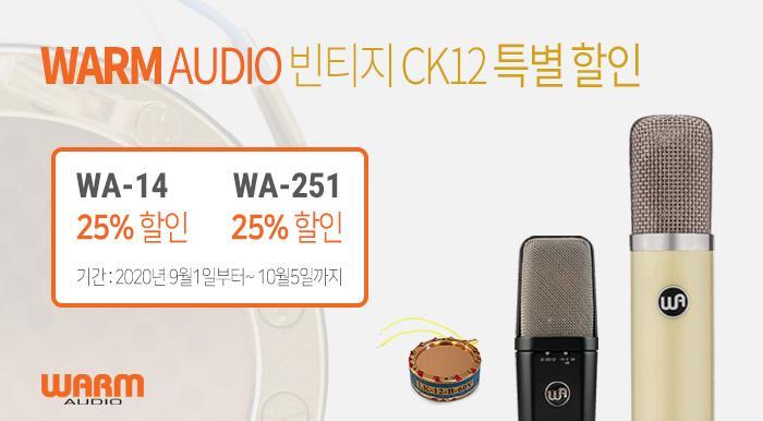 warm_wa14_wa251.jpg