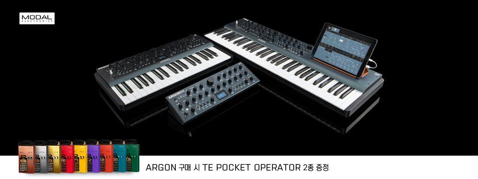 argon-po.png.jpg