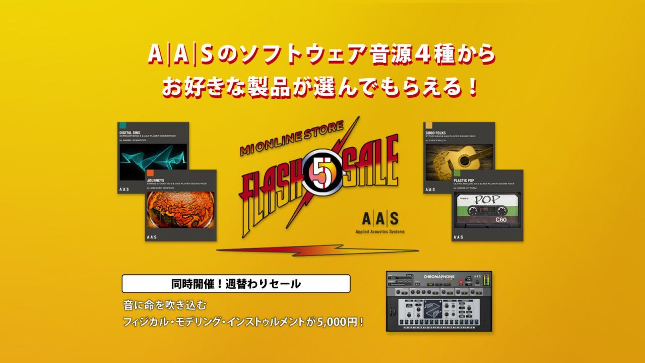 MI_online_store-AAS.jpg