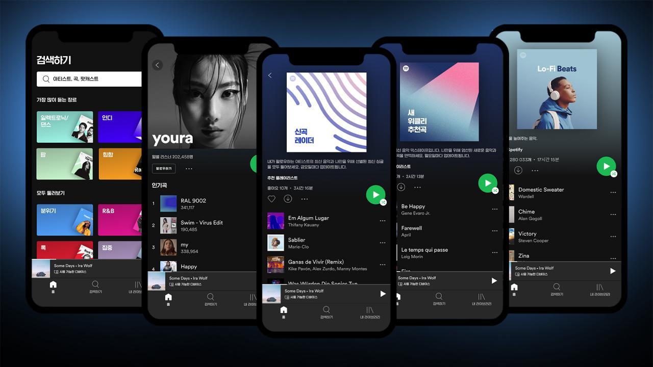 Product_Spotify Korea_2.jpg