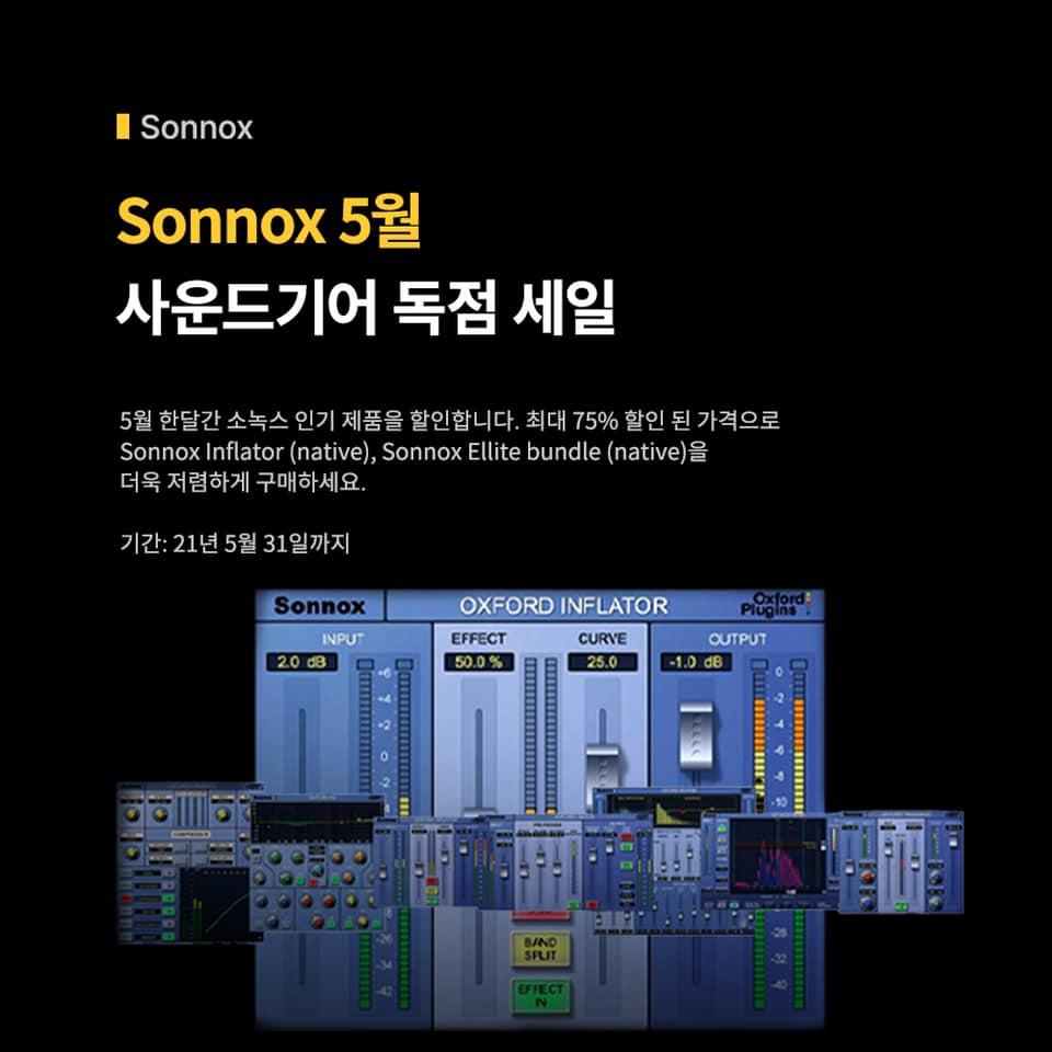 sonnox.jpg