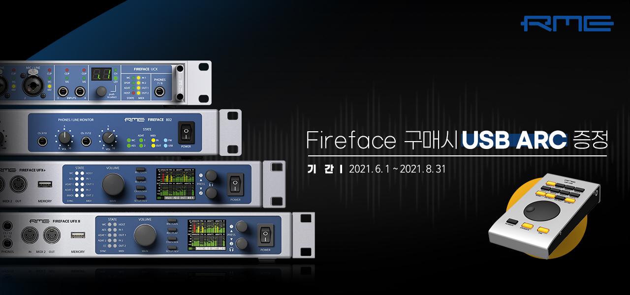fireface_usb_arc.jpg
